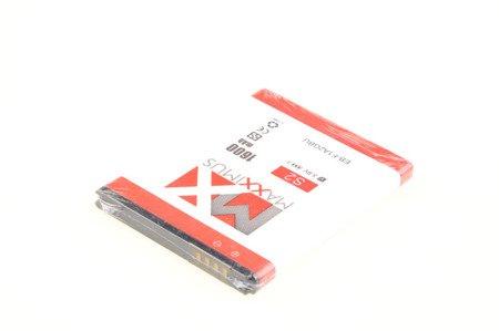 Bateria Akumulator Maxximus EB-F1A2GBU 1600mAh do telefonów Samsung Galaxy S2 I9100 / S2 PLUS I9105